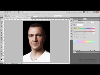 Adobe Photoshop - ������ �������� ��������